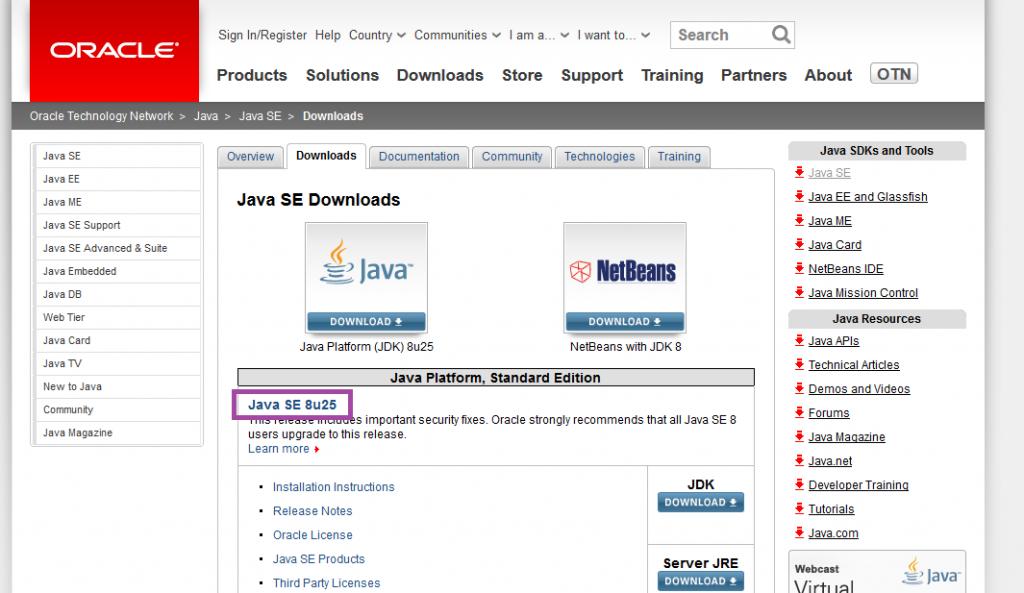 Javaのダウンロード1