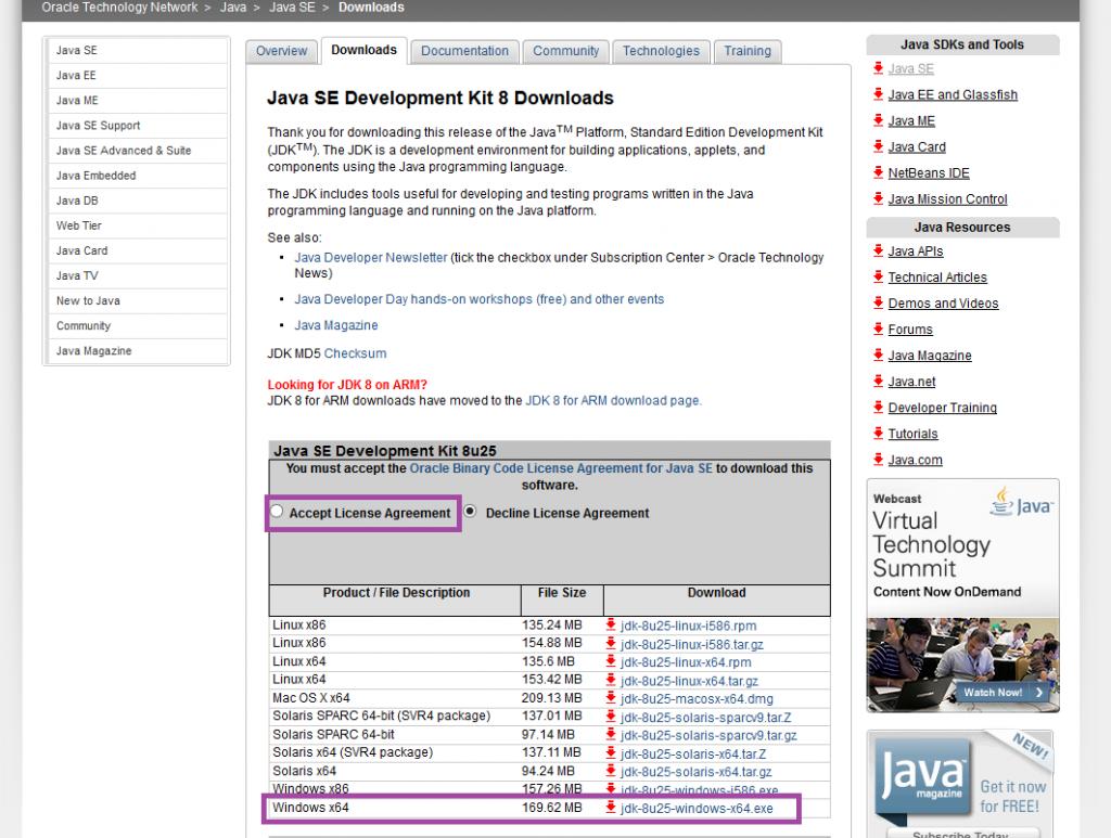 Javaのダウンロード2