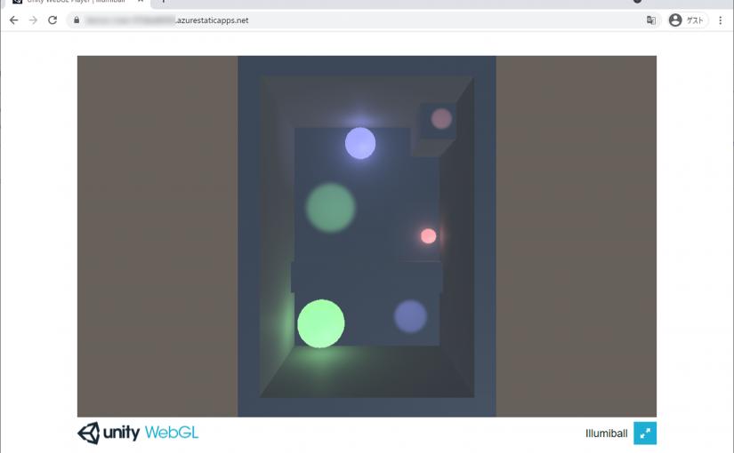 Unityで作ったゲームをWebGLビルドしてAzure Static Web Appsで公開する